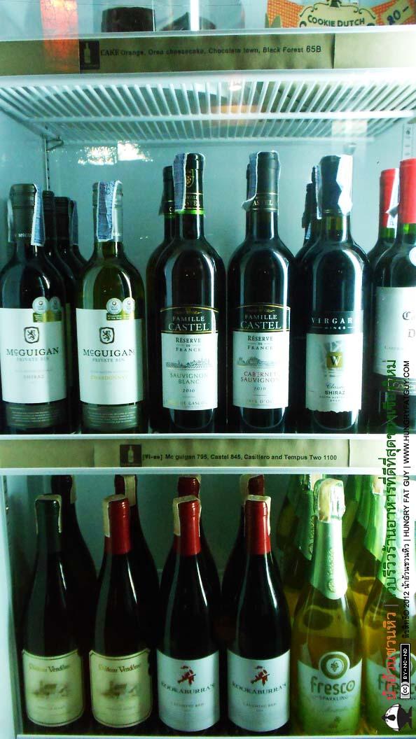 เบาๆ ชิลๆ กับ Wine Buffet สุดคุ้มที่ [Ka-fe-vi-no] เชียงใหม่ อาหาร คาเฟ่ ไนท์คลับ ร้านไวน์