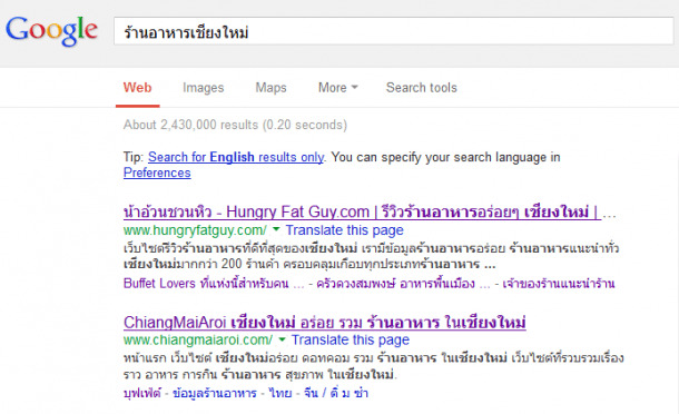 google search result1