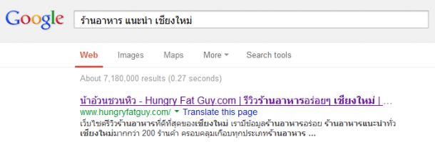 google search result2