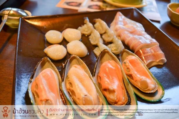 Sukina -  Healthy Japanese Sukiyaki Restaurant