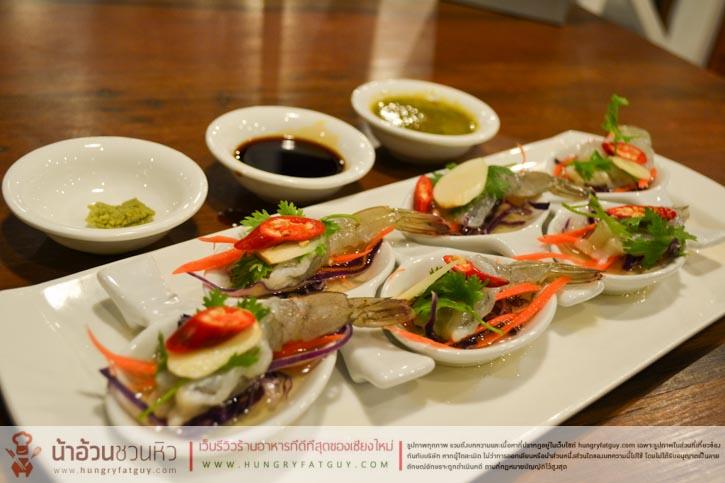 ตำแซบ พันนัว : Modern Delicious LAOS Cuisine