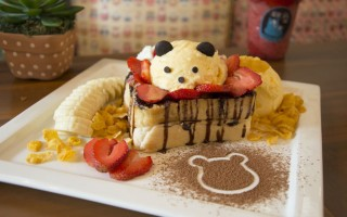 Bear Hug Cafe
