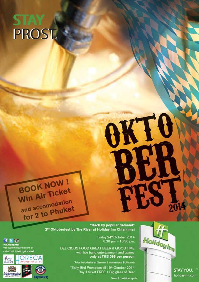 Oktoberfest ครั้งที่ 2  เทศกาลเบียร์ที่ใหญ่ที่สุดในโลกกับโรงแรมฮอลิเดย์ อินน์ เชียงใหม่