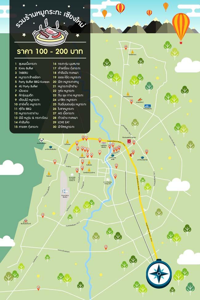 Wongnai_CM_Map-650
