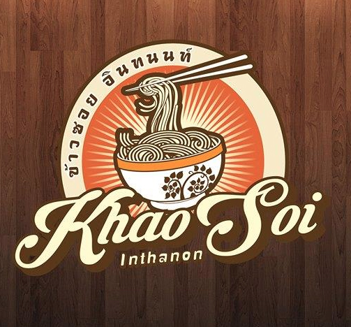 inthanon_logo