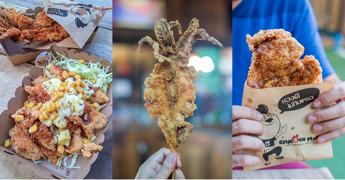 ถ้าอยากกินไก่ทอด หรือหมึกทอดยักษ์ ไม่ต้องไปถึงกรุงเทพ Chicken Man มาลินพลาซ่า เสิร์ฟความอร่อยถึงมือ