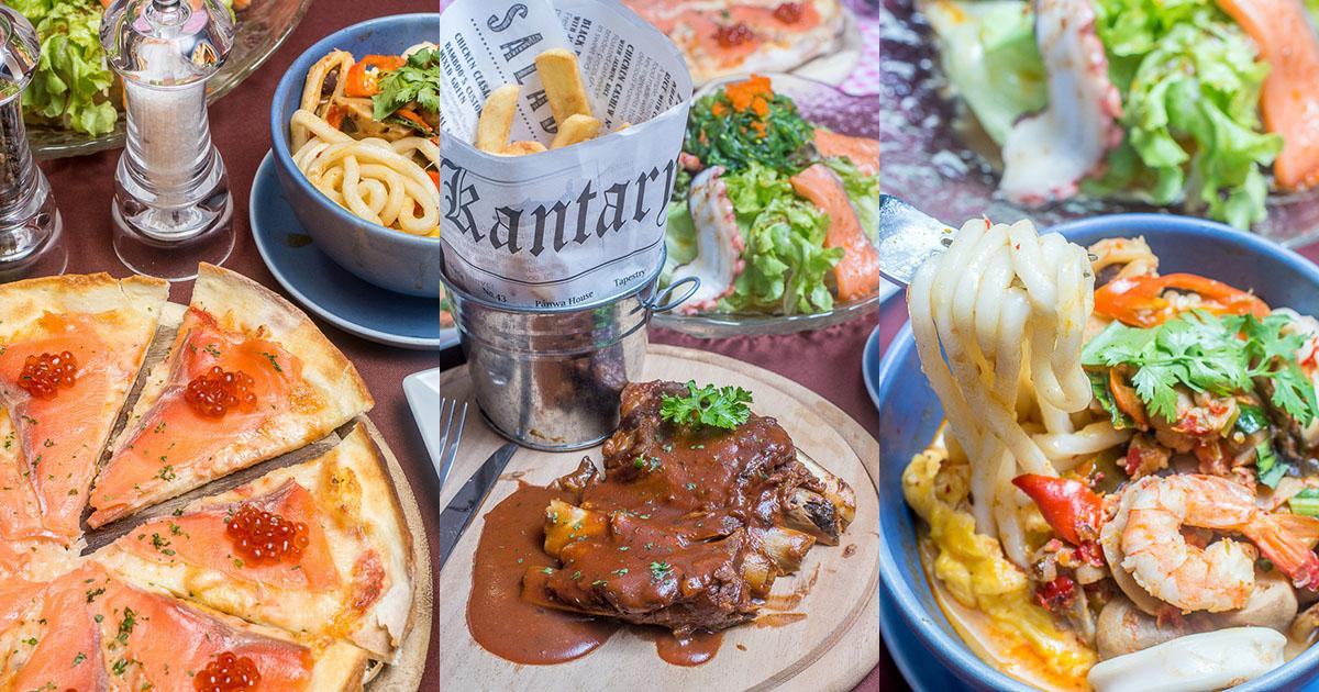 Cafe Kantary อีกหนึ่งความอร่อยที่สั่งตรงจากในเมือง สู่สาขากาดฝรั่ง เชียงใหม่