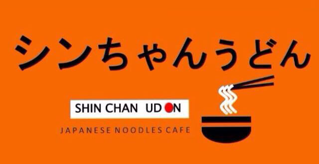 shinchan_logo