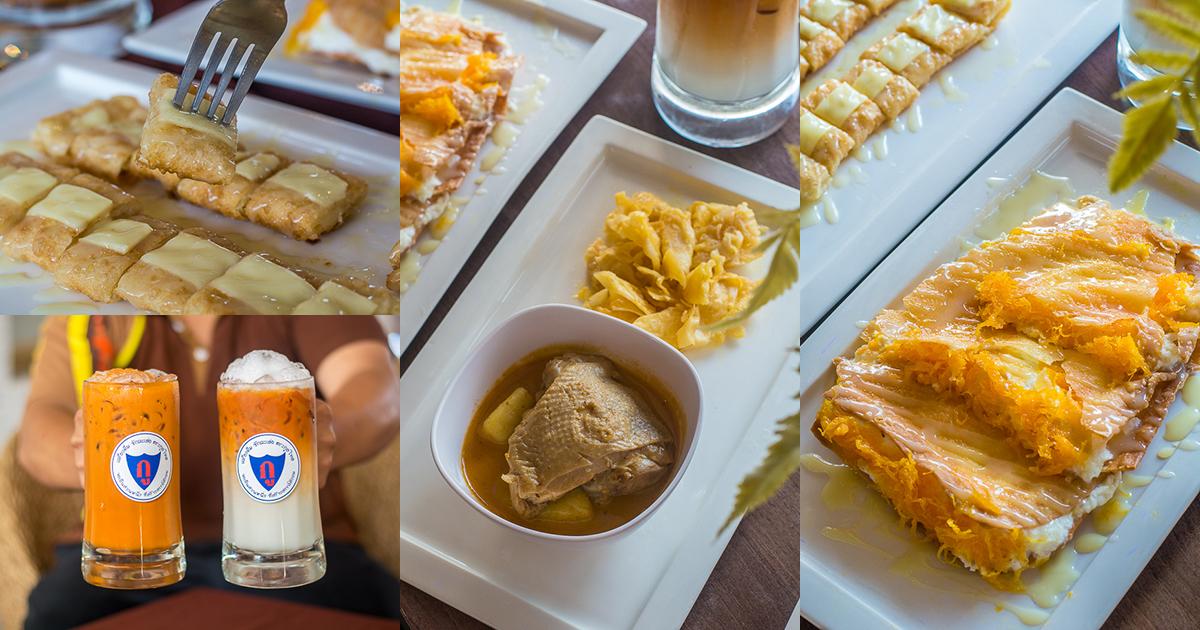 หนีร้อนมาหาของหวานแสนอร่อย เครื่องดื่มชาชักสูตรเด็ด โรตีนุ่มหวานกินจนเพลินที่ กู โรตีชาชัก นิ่มซิตี้เดลี่