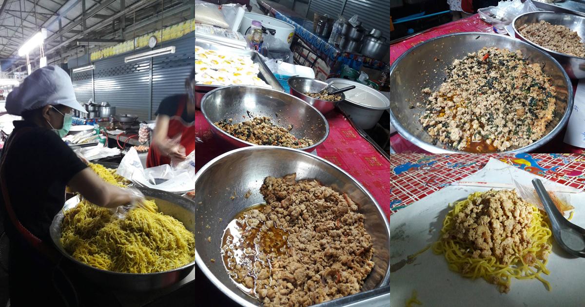 หิวยามดึกกับเมนูบ้านๆ อร่อยและประหยัดตังกับ บะหมี่กระดาษ ตลาดช้างเผือก