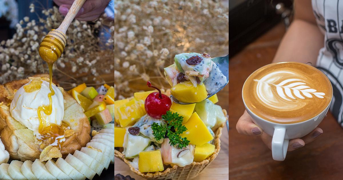 จิบกาแฟที่หอมกรุ่น อาหารและขนมพร้อมสรรพ์ หรือจะปรึกษาเรื่องเกี่ยวกับกาแฟได้ที่ All About Coffee