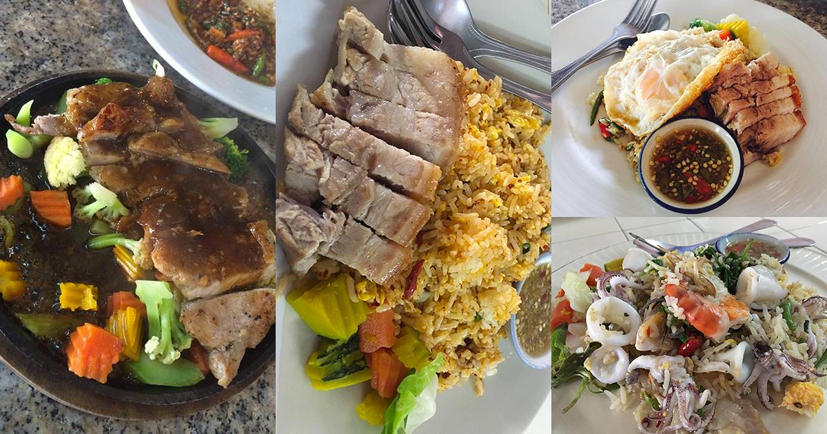 มาทุกวัน กินทุกวัน ก็ไม่มีเบื่อ ร้านอาหารถูกปาก ราคาถูกใจที่ บี่เฮียง โภชนา