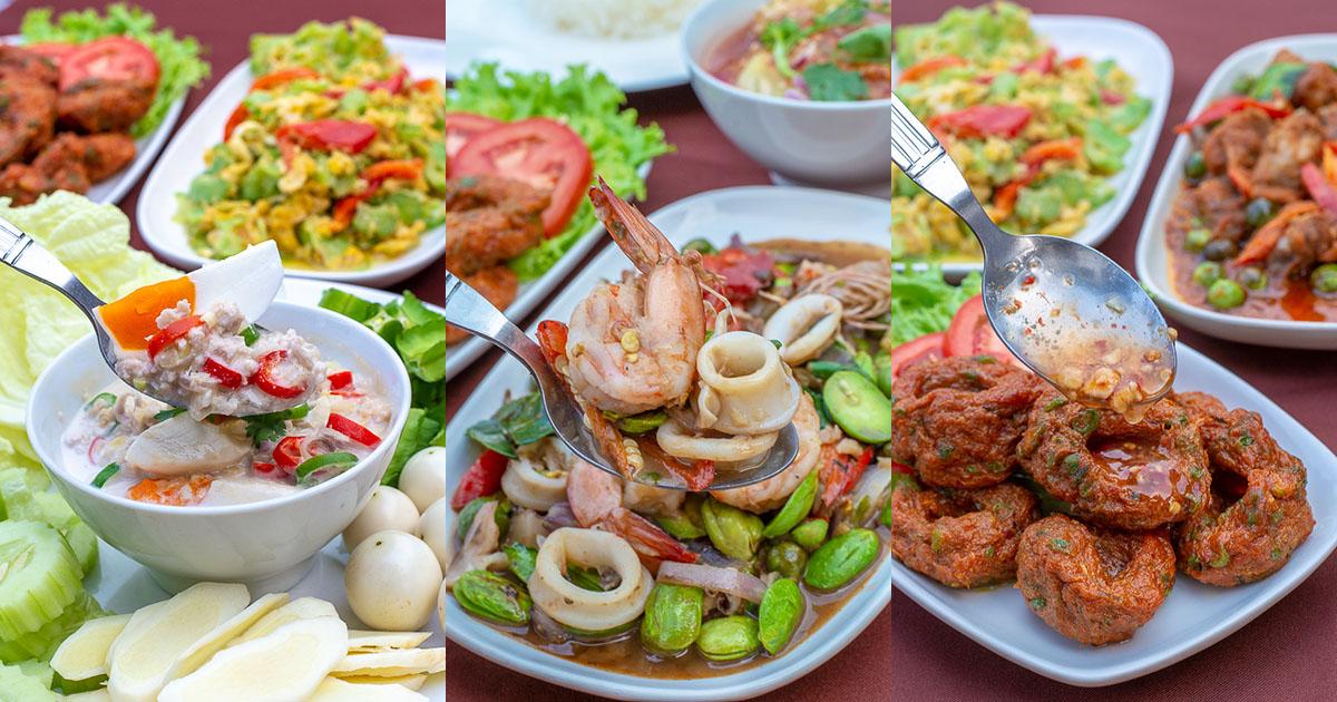 อาหารไทยรสชาติเข้มข้นในแบบฉบับ Homemade ทุกความใส่ใจอยู่ในทุกเมนูที่ ร้านอาหารไทยเครื่องแกง