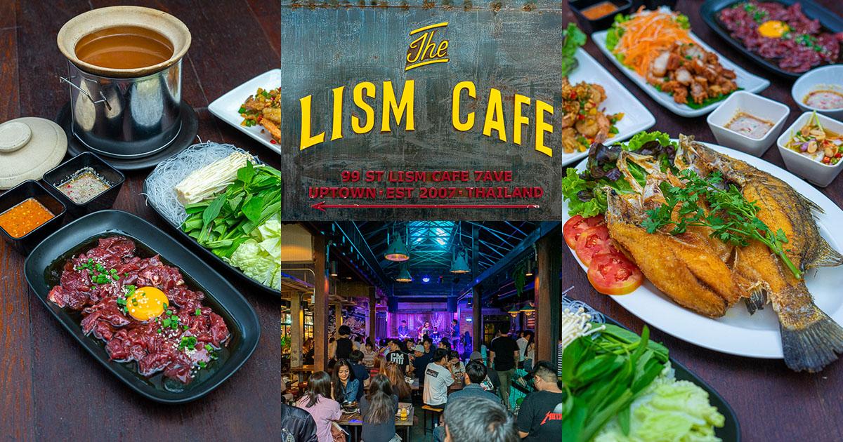 Lism Cafe & Eatery ร้านใหม่ใหญ่กว่าเดิม พร้อมความอร่อย และสนุกที่จัดเต็มทุกจังหวะ ทุกค่ำคืน