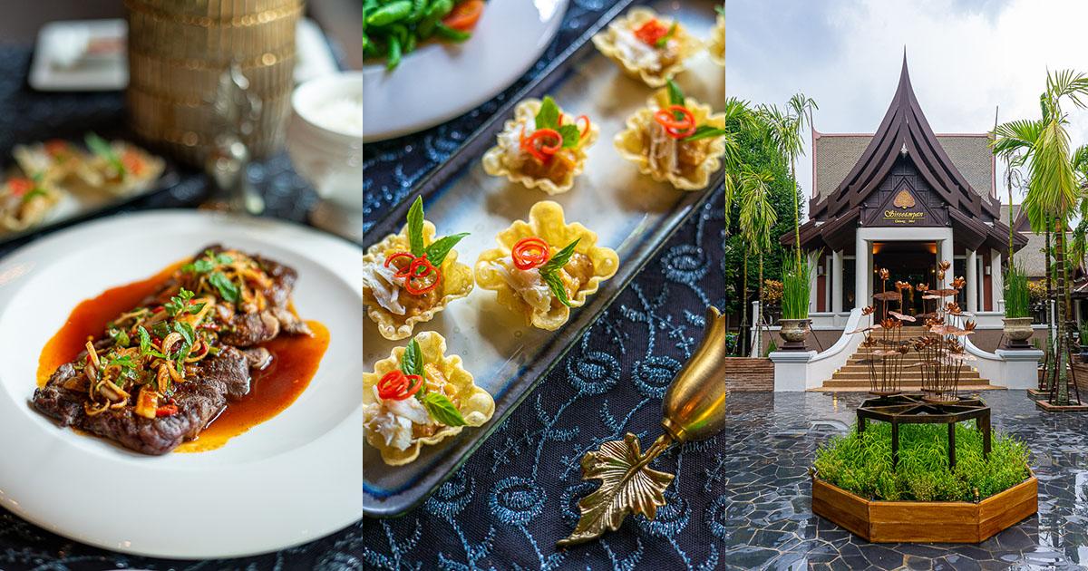 สวยงาม เงียบสงบ ร่มรื่น ใต้ร่มไม้และสถาปัตยกรรมในแบบไทยผสมผสาน อาหารฟิวชั่นในรสชาติแบบไทยแท้ ที่ Sireeampan Boutique Resort & Spa