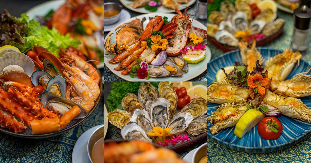แค่คำว่า Premium เฉย ๆ มันไม่พอ … พบกับ Super Premium Seafood ยกระดับความอร่อยในขั้นกว่าถ้าได้มาแล้วจะฟินที่ Shangri-la Chiangmai Hotel