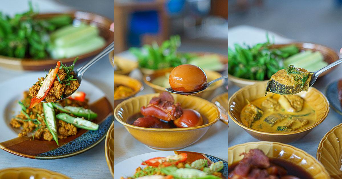 อร่อยกันรสชาติที่จัดจ้านและเข้มข้น ตามสไตล์ร้านอาหารปักษ์ใต้สูตรนครศรีฯ ความอร่อยที่อยู่ไม่ไกลที่ ร้านข้าวแกงปักษ์ใต้ กาดก้อม