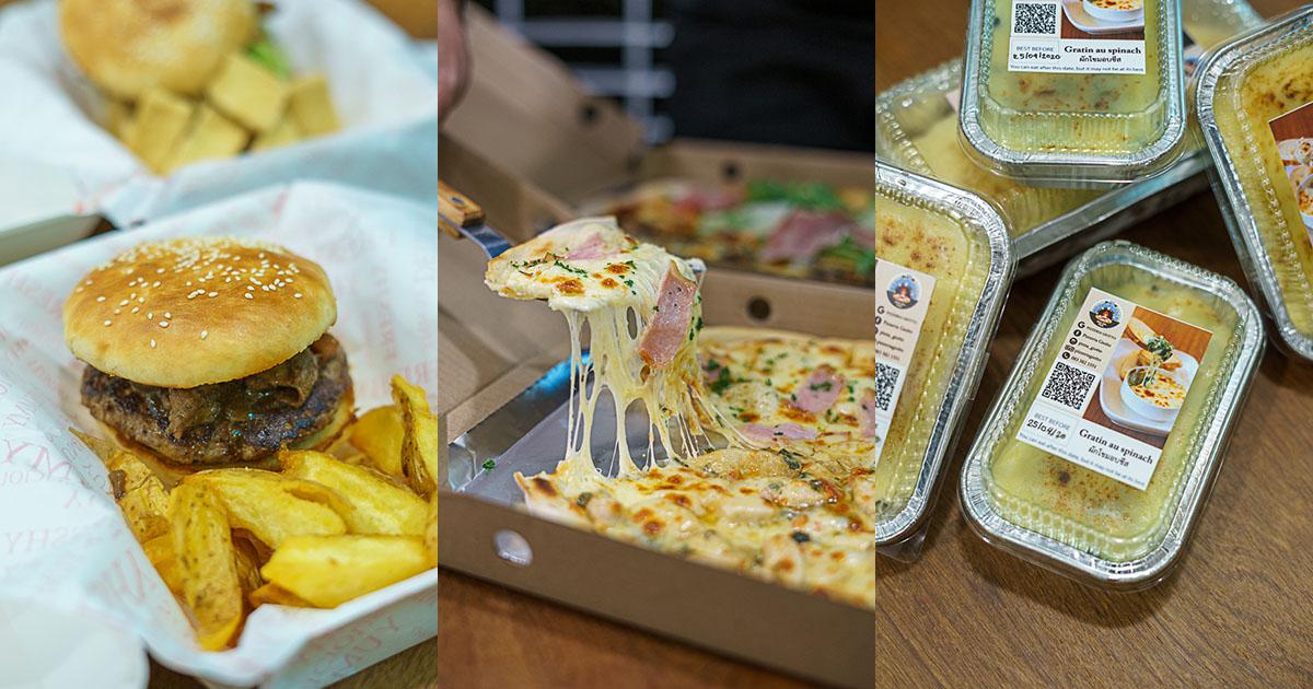 มาที่เดียวอิ่มฟินได้ทั้งพิซซ่า เบอร์เกอร์ และนมถั่วเหลือง อัดแน่นด้วยคุณภาพพิซซ่าหน้าเต็ม เบอร์เกอร์เครื่องแน่น ที่ Pizzeria Giotto และ KIN Organic Soymilk & Burger