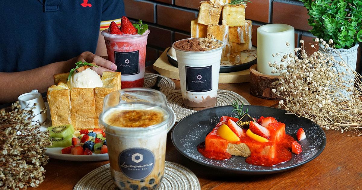 เครื่องดื่มสีสันสวยงาม ด้วยวัตถุดิบคุณภาพ สดใหม่ ใส่ใจในความอร่อยของโทสต์ที่ Luciano Coffee Bar